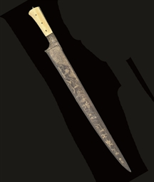 A NORTH INDIAN KHYBER KNIFE