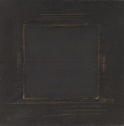 Dia - noir V