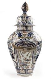 A large Japanese Imari jar and