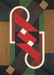 Composition symétrique