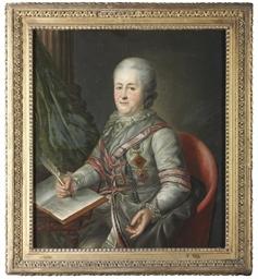 Portrait of Empress Catherine