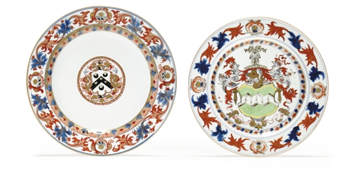 TWO CHINESE IMARI ARMORIAL PLA