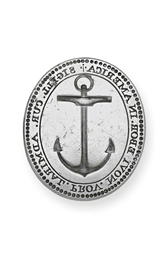 A SILVER SEAL OF THE NEW YORK
