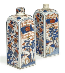 A PAIR OF CHINESE IMARI SQUARE