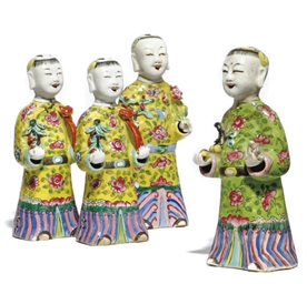FOUR CHINESE FAMILLE ROSE PORC