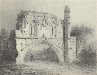 View of the Gatehouse, Kirkham
