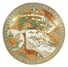 TWO JAPANESE PORCELAIN CHARGER