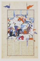 A SCENE FROM THE SHAHNAMA,