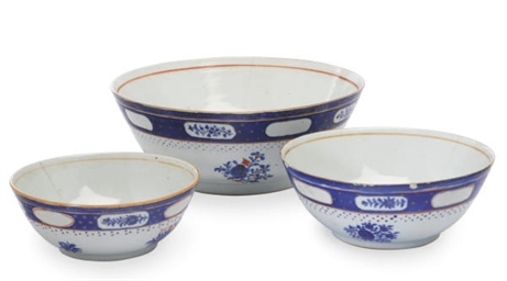 A SET OF EIGHT CHINESE EXPORT