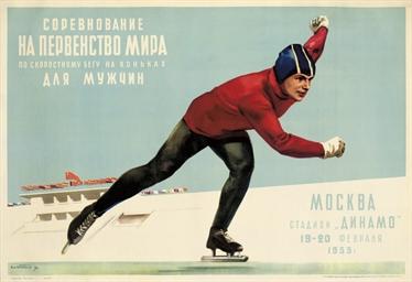 RUSSIAN SKATER