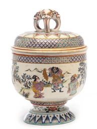 A JAPANESE SATSUMA JAR AND COV