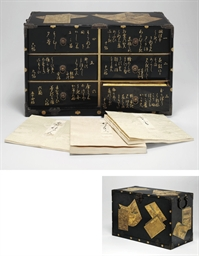 MURASAKI SHIKIBU (act. c. 978-