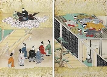 Shotoku taishi eden (Illustrat