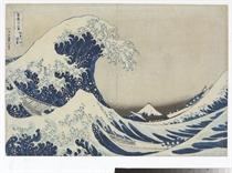 Kanagawa oki nami ura (In the well of the great wave off Kanagawa), from the series Fugaku sanjurokkei (The thirty-six views of Mount Fuji)