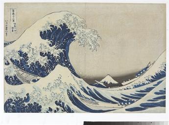 Kanagawa oki nami ura (In the