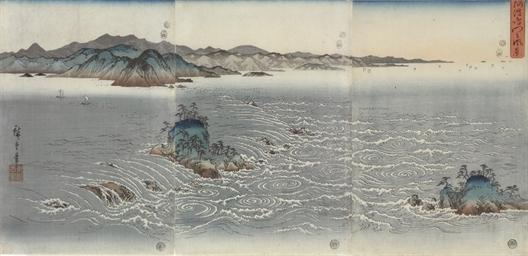 Awa Naruto no fukei (View of t