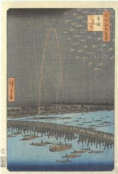 Ryogoku hanabi (Fireworks at Ryogoku), from the series Meisho Edo hyakkei (One hundred views of famous places of Edo)  Fukagawa kiba (The timberyard at Fukagawa), from the same series