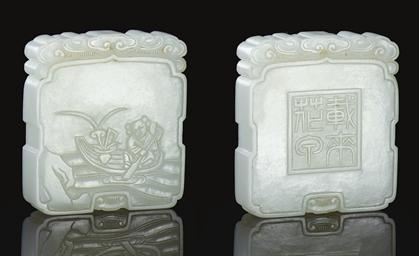 A FINE WHITE JADE SQUARE PENDA