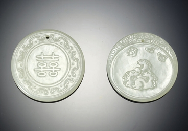 TWO WHITE JADE CIRCULAR PENDAN