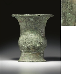 A BRONZE CEREMONIAL WINE VESSE