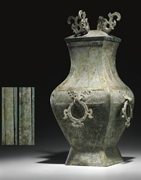 A BRONZE RITUAL WINE JAR AND C