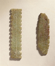 TWO TRANSLUCENT GREYISH-GREEN