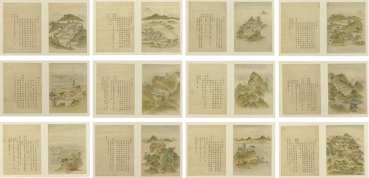 DONG GAO (1740-1818)