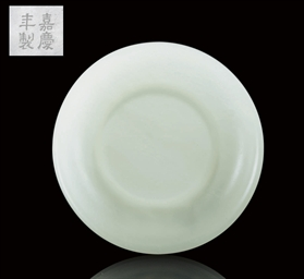 A SHALLOW GREENISH-WHITE JADE