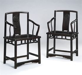 A PAIR OF JICHIMU ARMCHAIRS, N