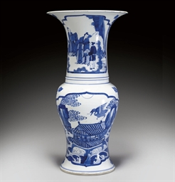 A BLUE AND WHITE YENYEN VASE