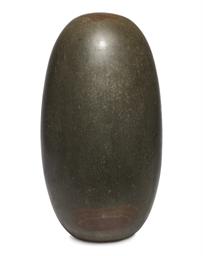 A stone Brahmanda, 'Cosmic Egg