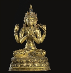 A Gilt Bronze Figure of Shadak
