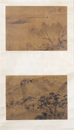 TWO CHINESE LANDSCAPE PAINTING