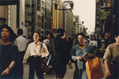Tokyo, 1994