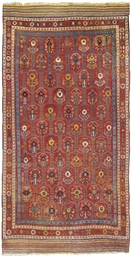 AN AFSHAR CARPET