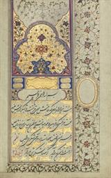 GOLESTAN SADI, QAJAR IRAN, 19T