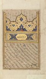 AN ANTHOLOGY WITH SAFAVID ILLU