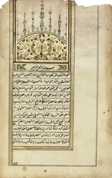 AN OTTOMAN MANUSCRIPT WITH SIGNATURE OF HAFIZ 'OTHMAN (?), T...