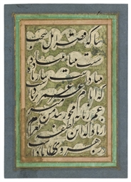 THREE CALLIGRAPHIES, OTTOMAN T