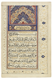 A QAJAR QUR'AN SECTION WITH PR