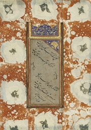 A CALLIGRAPHY SIGNED IMAD AL-H
