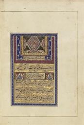 A QAJAR MANUSCRIPT, IRAN, DATE