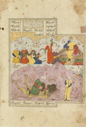 A SAFAVID MINIATURE, IRAN, CIR