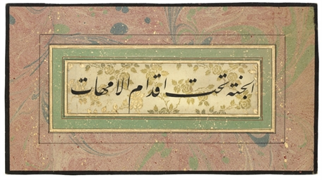 THREE PANELS OF CALLIGRAPHY, I