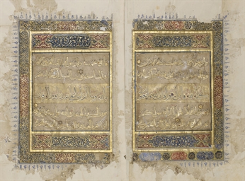 SURA 18 OF A SULTANATE QUR'AN,
