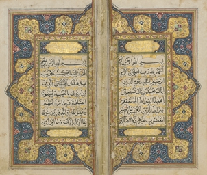 A KASHMIRI QUR'AN, INDIA, 19TH