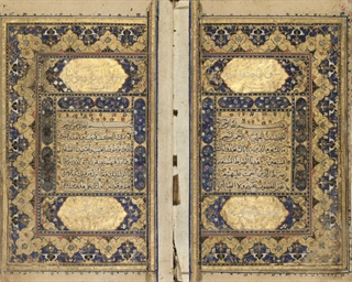 A QUR'AN, NORTH INDIA, 18TH CE