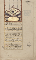 A PRAYER BOOK SIGNED BY AL-TAR