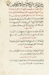 VOL. III OF TAFSIR AL-BASHA'IR