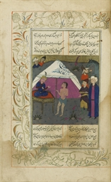 NEVA'I OF MIR SHIR ALI IN CHAG